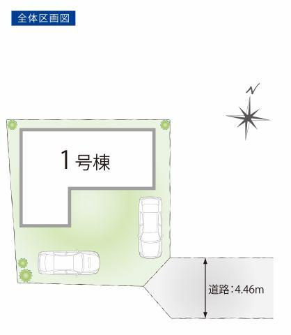株式会社エールエステート 区画図 配置図(1号棟)