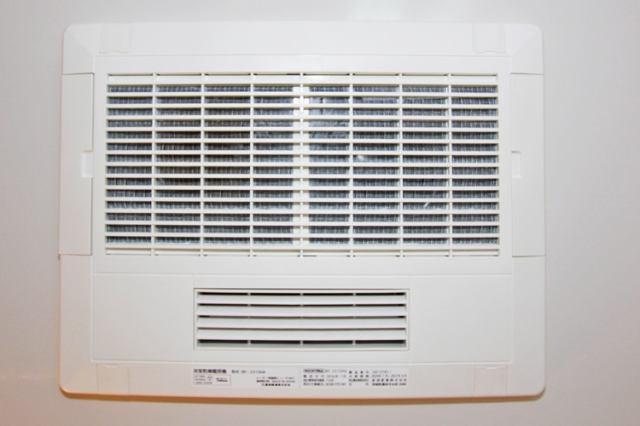 MAXの浴室暖房乾燥機。3つの乾燥モードで状況によってお洗濯の乾かし方も選べます。浴室にこもった湿気