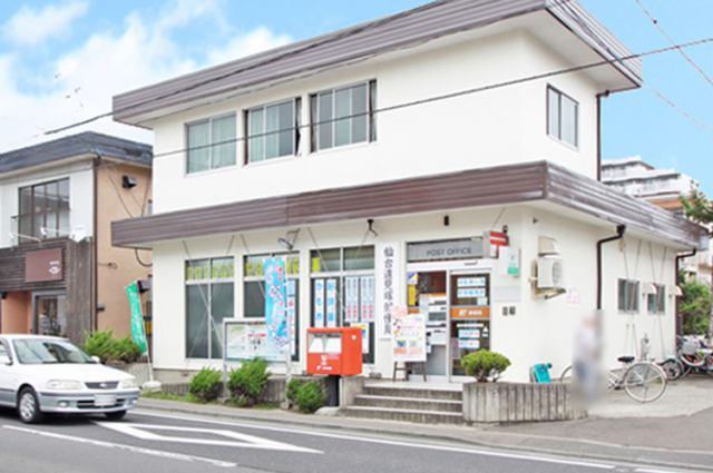 遠見塚郵便局まで徒歩3分