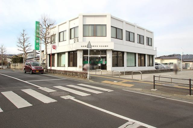 仙台銀行あったか太白プラザ太白店
