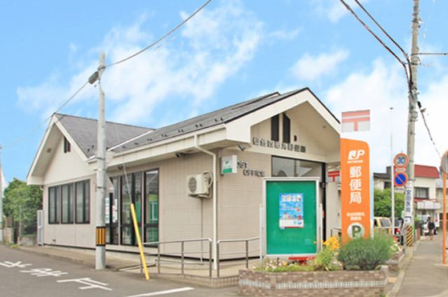 四郎丸郵便局まで徒歩10分