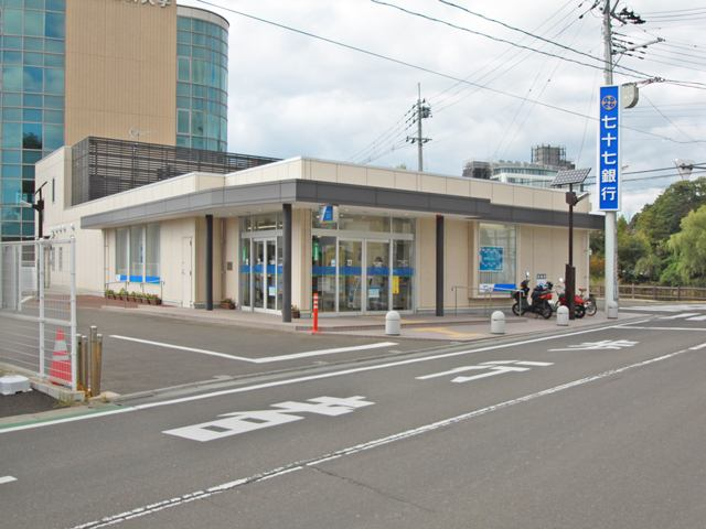 七十七銀行小松島支店 徒歩3分