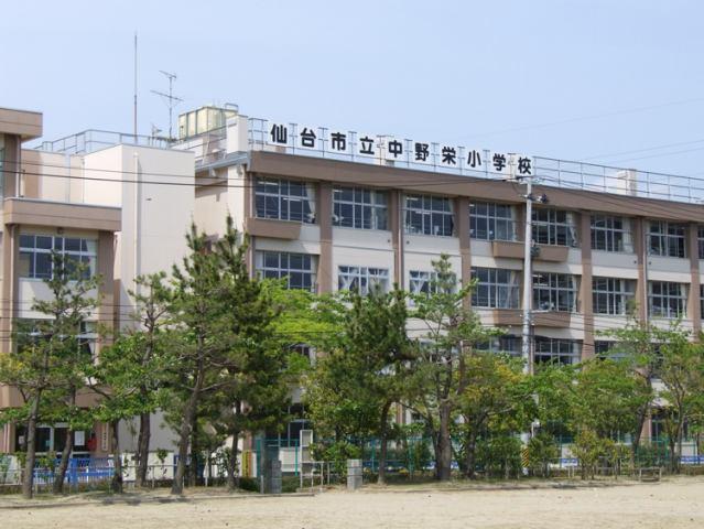 中野栄小学校まで徒歩4分