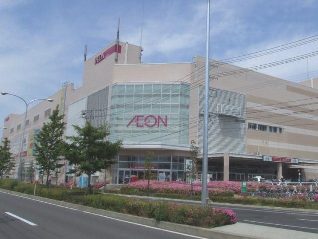 イオン仙台幸町ショッピングセンターまで車で4分