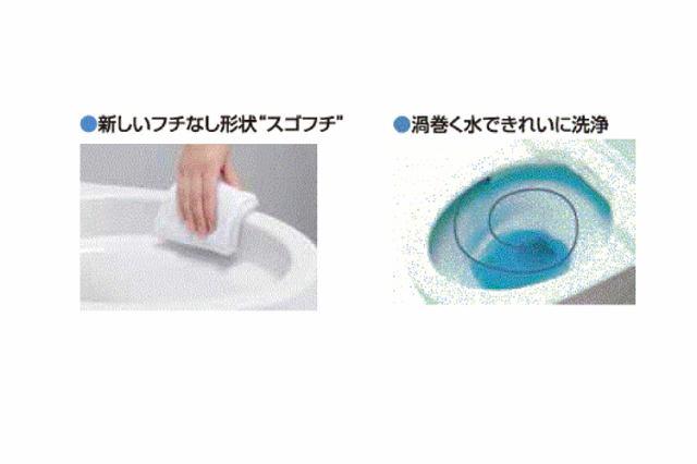 お掃除のしやすさを考慮したTOTOの独自のデザインで汚れのたまりやすいフチをなくしお掃除が簡単になり