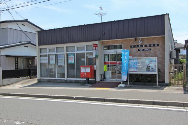 仙台桜ケ丘郵便局 徒歩9分