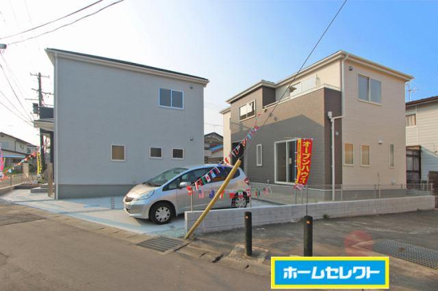 (現地写真)地下鉄東西線「卸町」駅 徒歩9分!