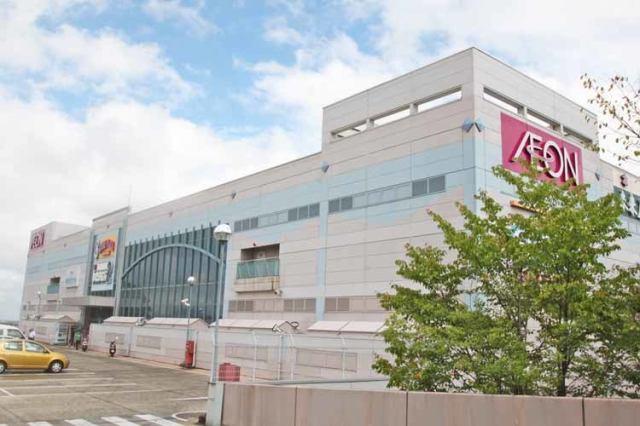 イオン仙台中山ショッピングセンター