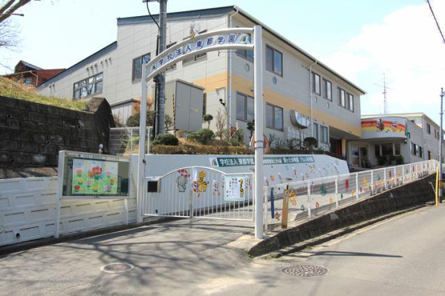 泉ケ丘幼稚園4分