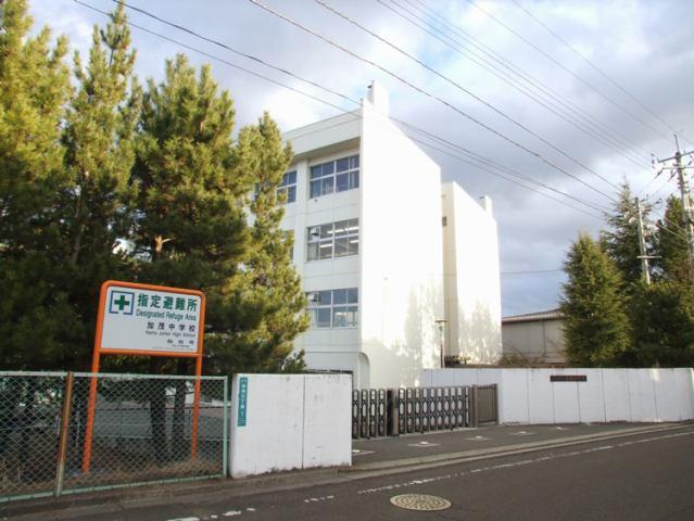 仙台市立加茂中学校 徒歩7分
