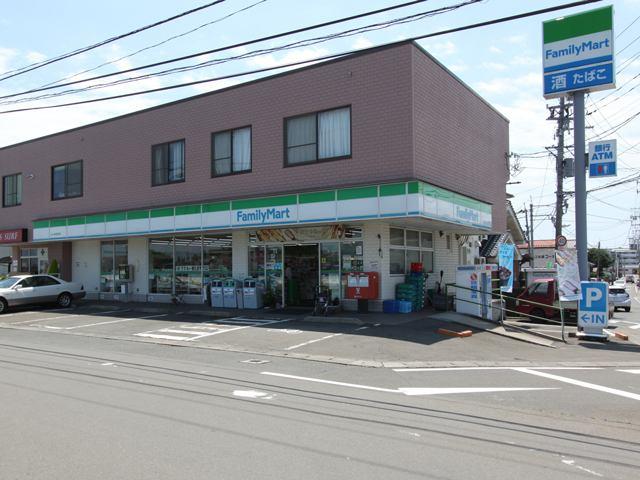 ファミリーマート福田町店まで徒歩10分