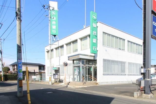 仙台銀行南光台支店徒歩4分