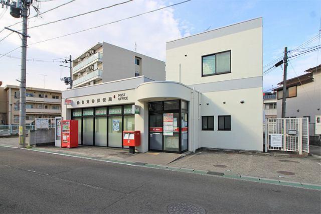 仙台荒巻郵便局まで徒歩6分