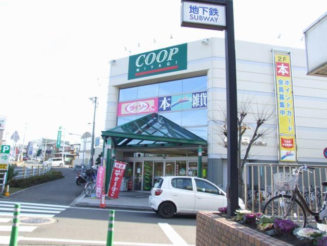 COOP MIYAGI黒松店 徒歩3分