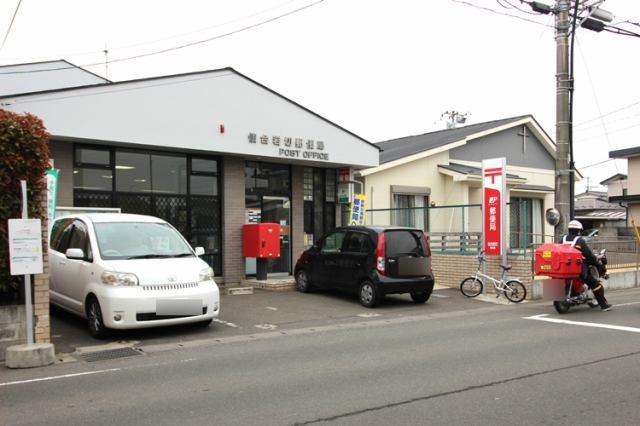 仙台岩切郵便局まで徒歩15分