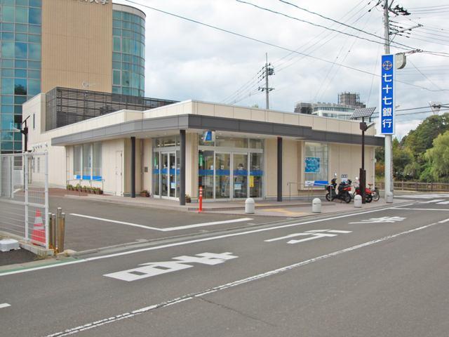 七十七銀行小松島支店 徒歩12分