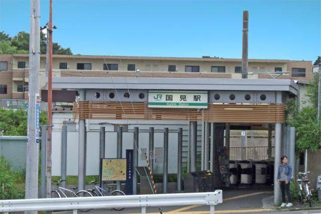JR仙山線「国見」駅まで徒歩8分
