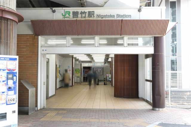 JR仙石線「苦竹」駅まで徒歩10分