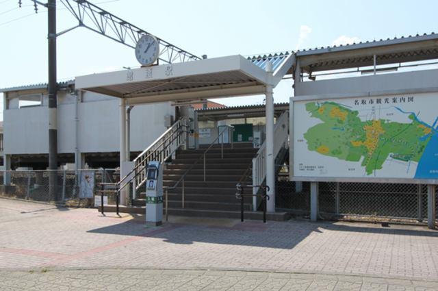 JR東北本線「館腰」駅まで徒歩7分