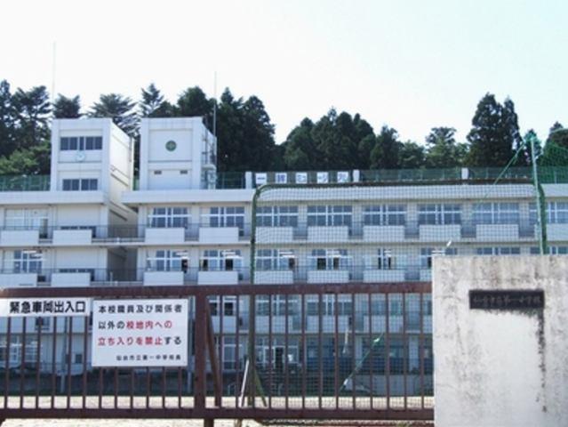 仙台市立第一中学校 徒歩26分