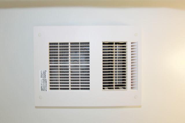MAXの浴室暖房乾燥機。3つの乾燥モードで状況によってお洗濯の乾かし方も選べます。