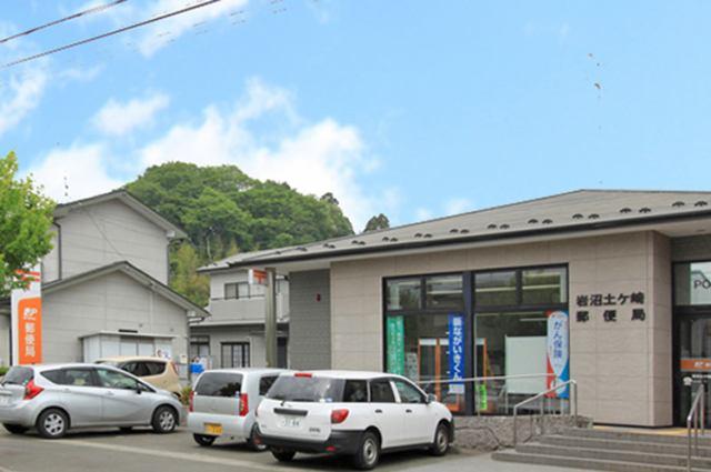 岩沼土ケ崎郵便局