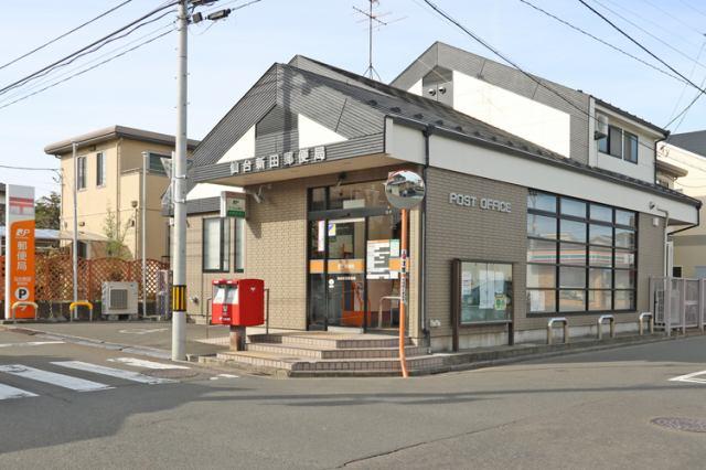 新田郵便局まで徒歩9分