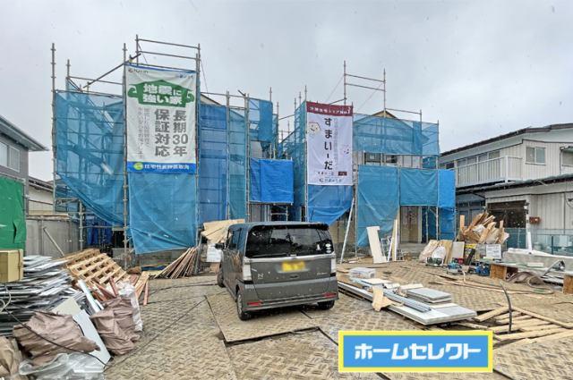 (現地写真)すまい給付金最大50万円!