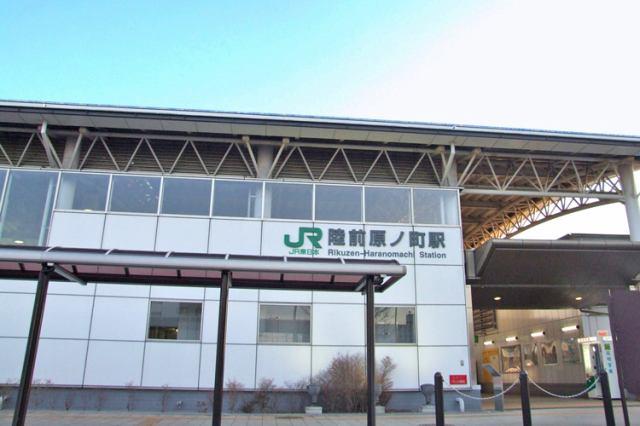 JR仙石線「陸前原ノ町」駅まで徒歩5分