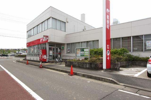 愛子郵便局
