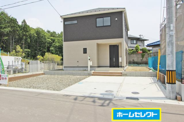 (現地写真)フラット35S&すまい給付金最大50万円!