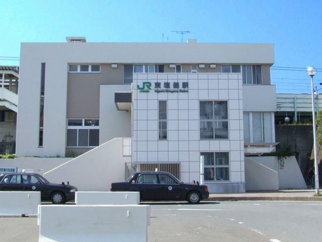 JR仙石線「東塩釜」駅まで徒歩5分