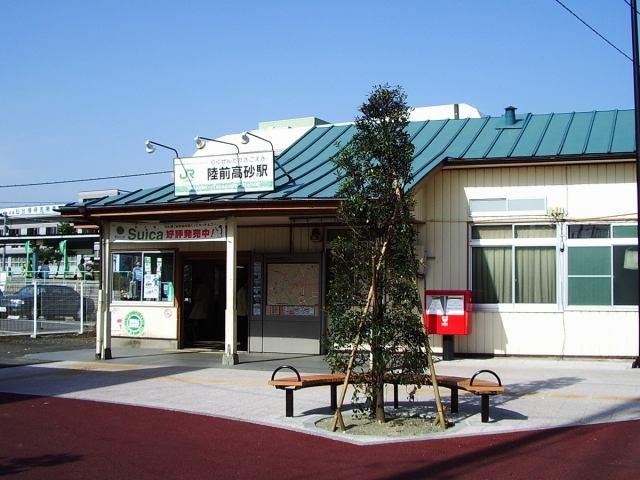 JR仙石線「陸前高砂」駅まで徒歩25分