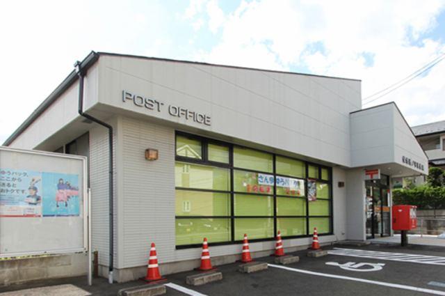 西ノ平郵便局まで徒歩8分