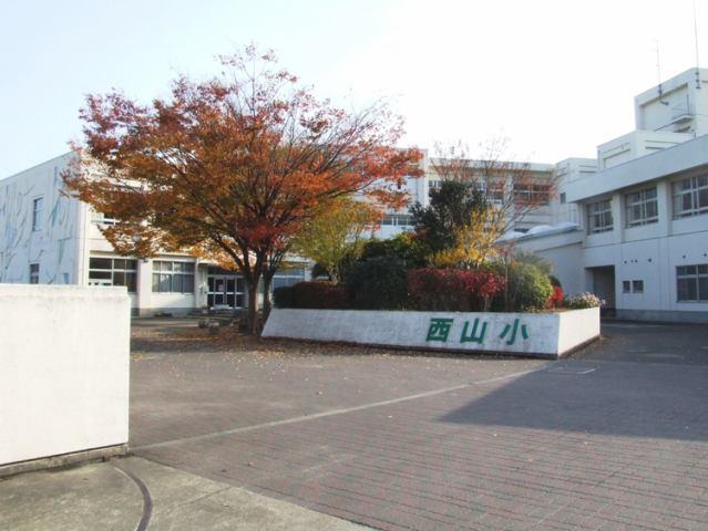 仙台市立燕沢小学校 徒歩9分