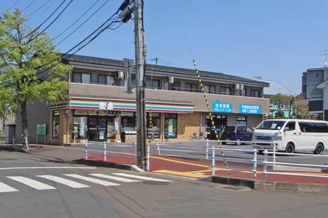 セブンイレブン富沢店まで徒歩4分