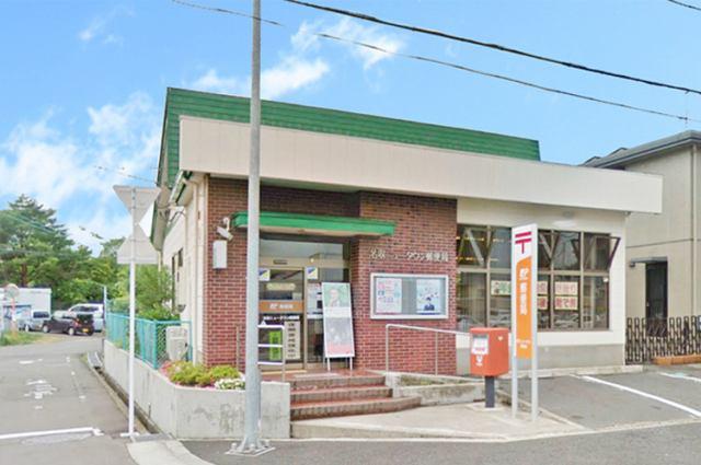 名取ニュータウン郵便局まで徒歩5分