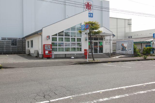 塩釜新浜町郵便局まで徒歩10分