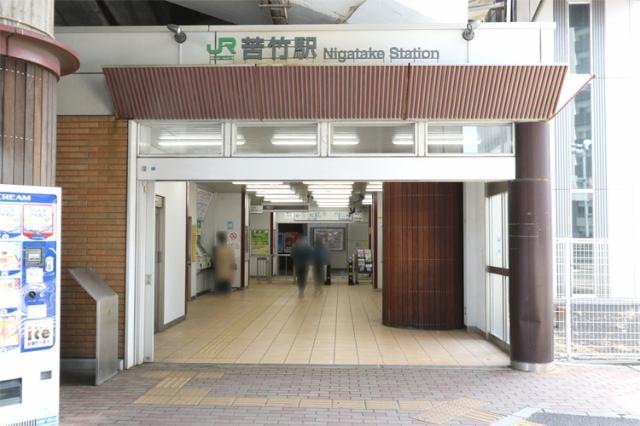 JR仙石線「苦竹」駅まで徒歩9分