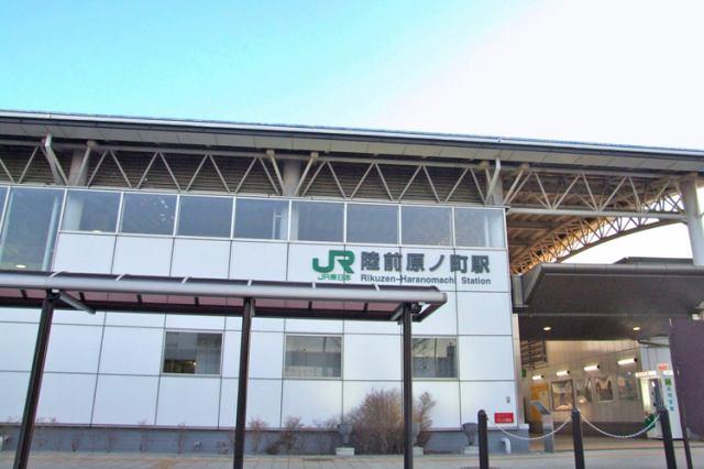 JR仙石線「陸前原ノ町」駅まで徒歩7分