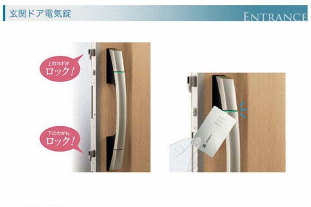 ICチップ内蔵型のカードキーをドアハンドルに近づけるだけで玄関ドアの開閉が可能♪