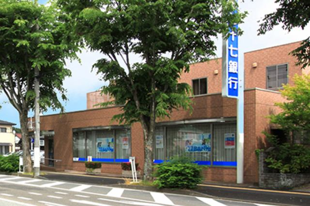 七十七銀行南八木山支店まで徒歩3分