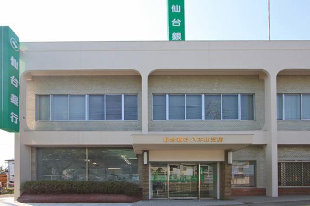 仙台銀行八木山支店まで徒歩7分
