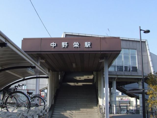 JR仙石線「中野栄」駅まで徒歩18分