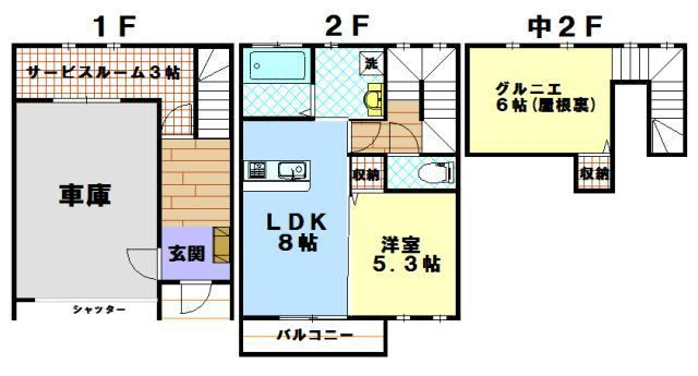 Home&Room 大村店 間取り アールグレイG's style東諫早A棟の間取り