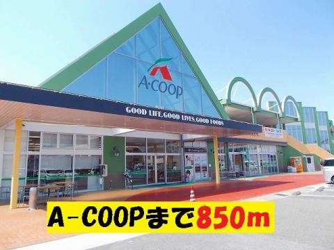 A-COOP清武店まで850m カームリーガーデンⅡ 宮崎市清武町岡2丁目 清武駅 2LDK