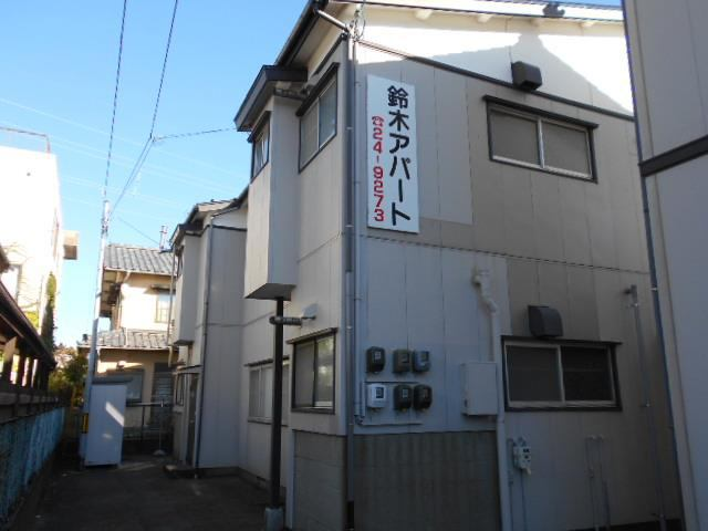 鈴木アパート 外観写真
