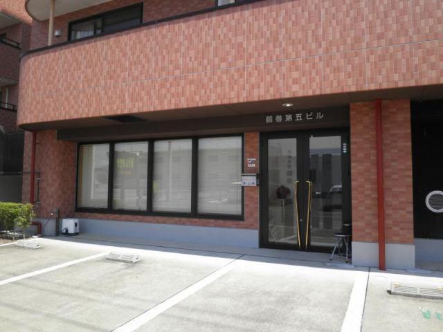 鶴巻第五ビル テナント 米沢市金池8丁目1-60 1フロア 14.3万円